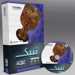 پکیج آموزش کامل تنبک به زبان فارسی